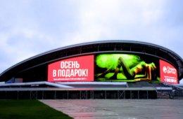 Kasan, Tatarstan. Kasan-Arena