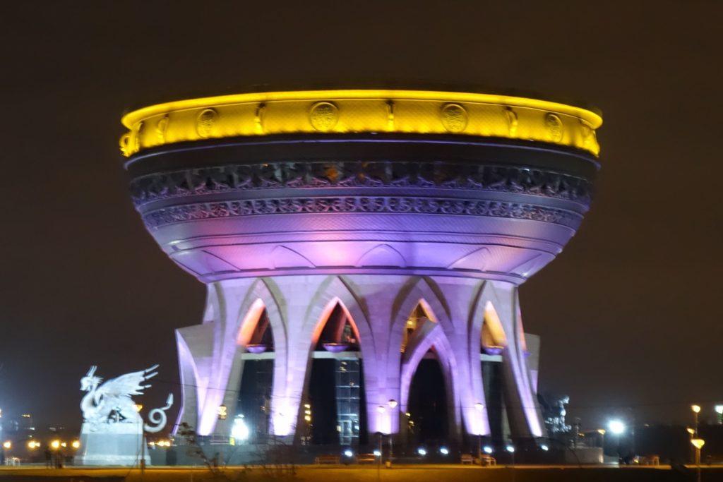 """Neuer Hochzeitspalast in Kasan. Im Volksmund """"Chasha"""" (die Schüssel) genannt."""