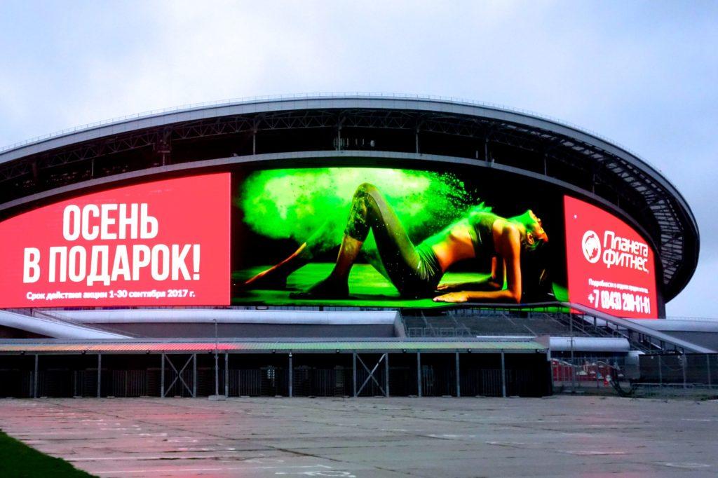 Kasan-Arena mit der größten LED-Fassade eines Fußballstadions.