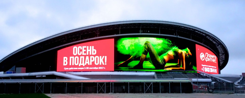 Kasan-Arena mit LED- Medienfassade in Kasan, Tatarstan.