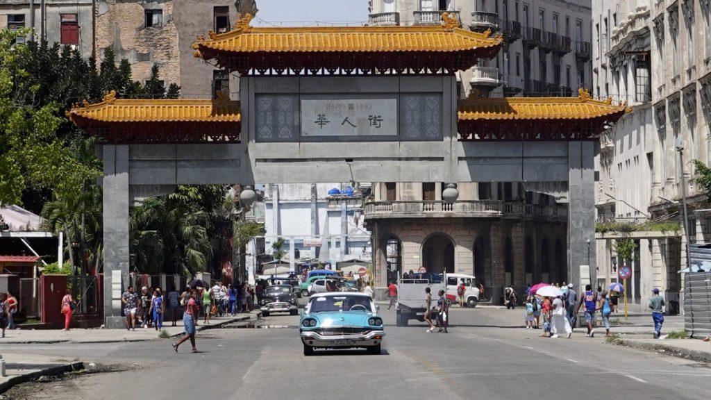 Tor zum Barrio Chino, Havannas Chinatown.