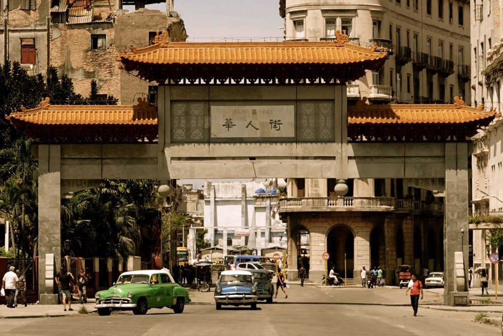 Entrada del Barrio Chino, der Eingang zu Havannas Chinatown.