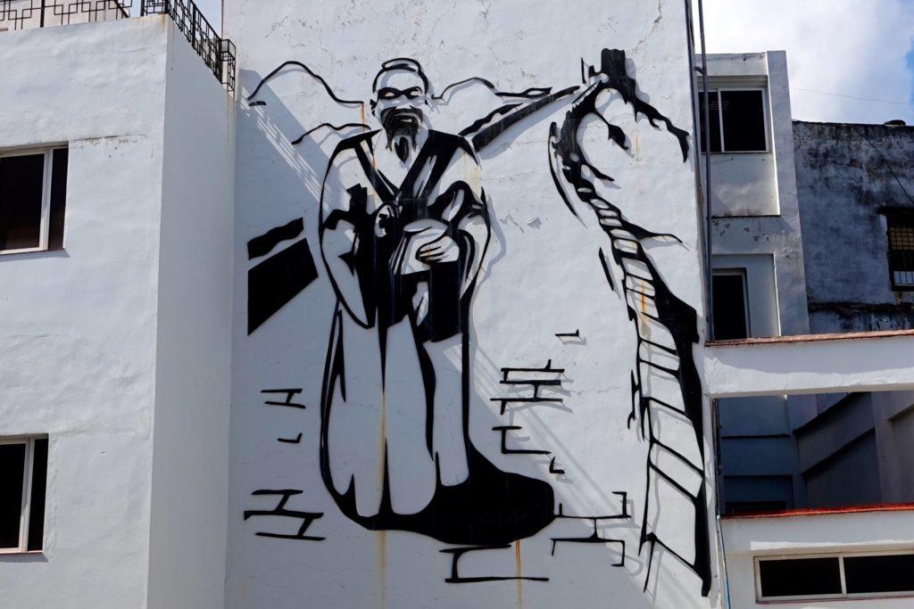 Wandbild in Havannas Chinatown: Konfuzius und Chinesische Mauer.
